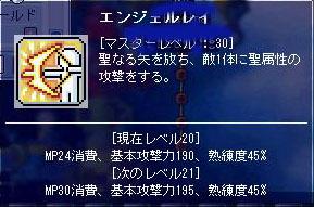 Maple80408-3.jpg