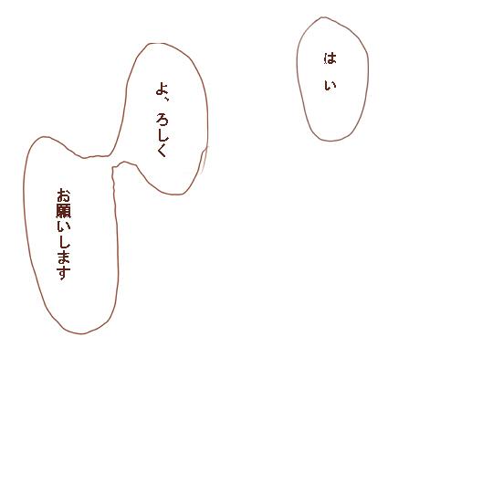 wkns11.jpg
