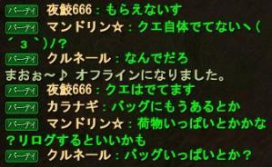 2011-09-01 00-02-50