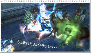 2011-11-05 22-46-46