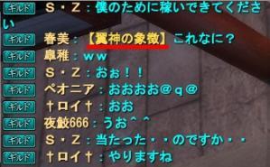 2011-03-08 23-57-50
