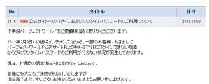 2012-02-09.jpg