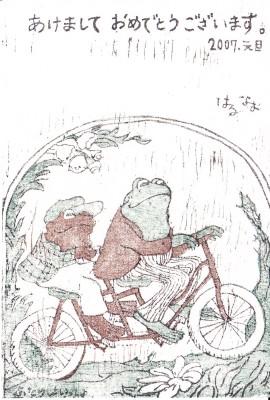 2007年版画作品