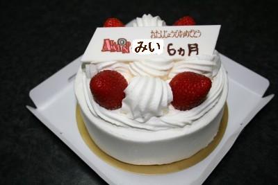ショートケーキ♡
