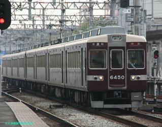 阪急6300系に乗ろう 1