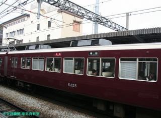 阪急6300系に乗ろう 3