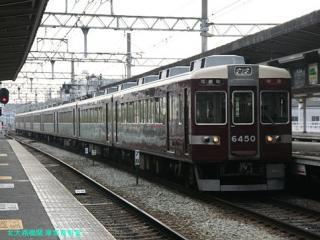阪急6300系に乗ろう 4