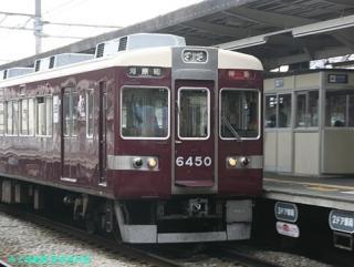 阪急6300系に乗ろう 5