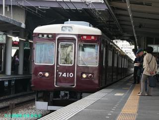 阪急6300系に乗ろう 7