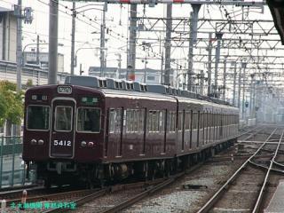 阪急6300系に乗ろう 8