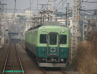 京阪宇治線の2600系 1