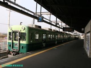 京阪宇治線の2600系 2