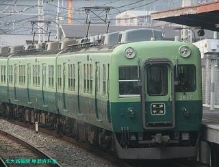 京阪宇治線の2600系 3