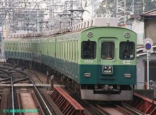 京阪宇治線の2600系 4