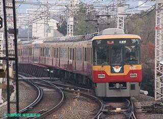 京阪宇治線の2600系 5