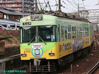 京阪石山坂本線の電車 2