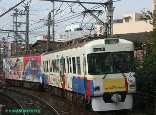 京阪石山坂本線の電車 3