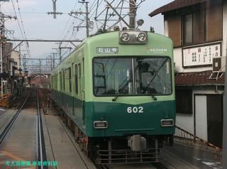 京阪石山坂本線の電車 4