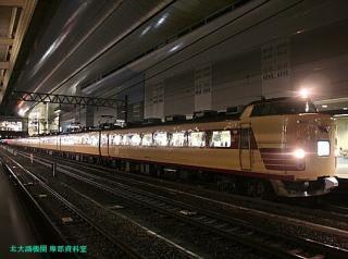 雷鳥の京都駅 1