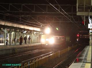雷鳥の京都駅 2