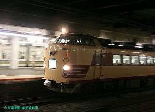 雷鳥の京都駅 3