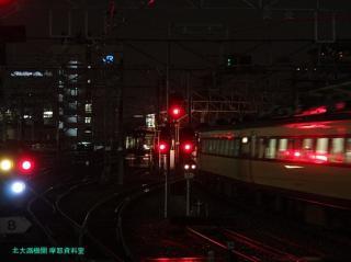 雷鳥の京都駅 4