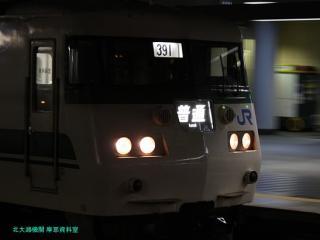 雷鳥の京都駅 8