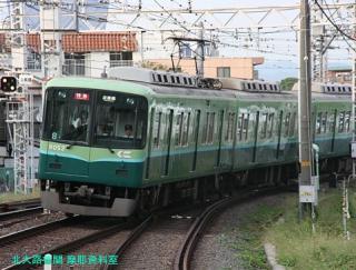 京阪に関して 5