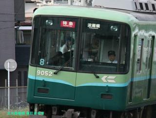 京阪に関して 6