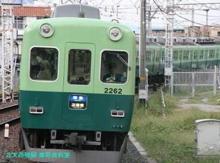 京阪に関して 8