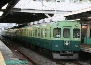 京阪に関して 9