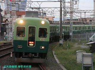 京阪に関して 10