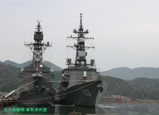 舞鶴で防災訓練 3