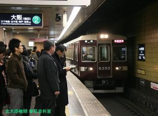 阪急6300系の停車 1