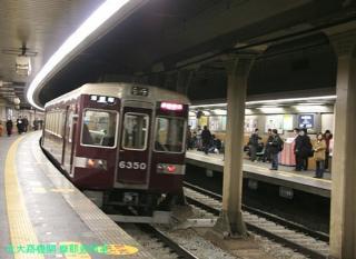 阪急6300系の停車 2