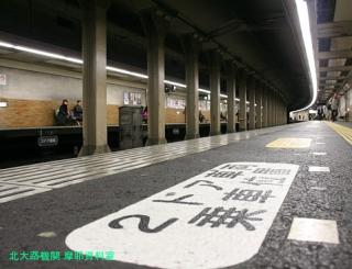 阪急6300系の停車 3