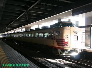 京都駅の はしだて号 1