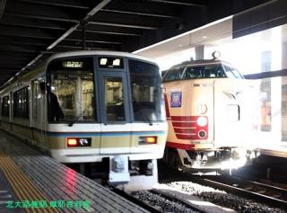 京都駅の はしだて号 3