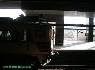京都駅の はしだて号 4