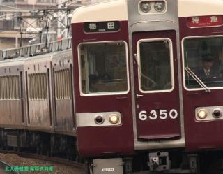阪急 6300系と2300系 1