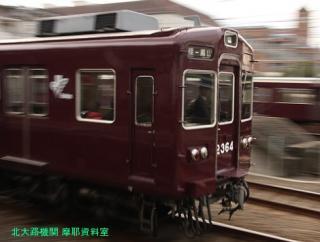 阪急 6300系と2300系 3