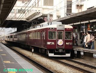 阪急 6300系と2300系 4