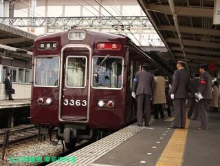 阪急 6300系と2300系 6
