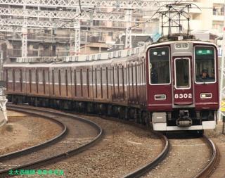 阪急 6300系と2300系 8