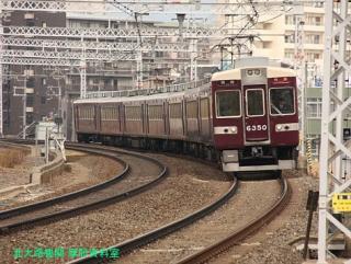 阪急 6300系と2300系 9