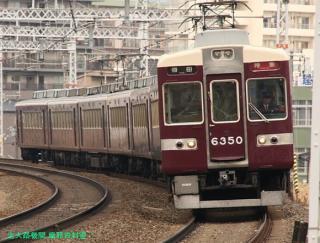 阪急 6300系と2300系 10