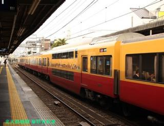 京阪3000系と8000系 3