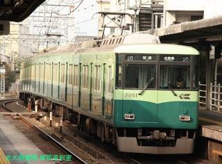 京阪3000系と8000系 7