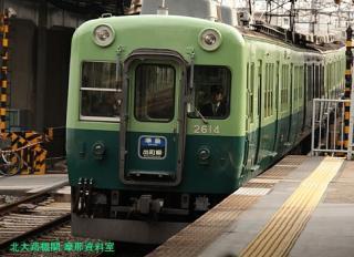 京阪3000系と8000系 8