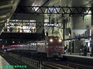 京都駅 日本海到着 1